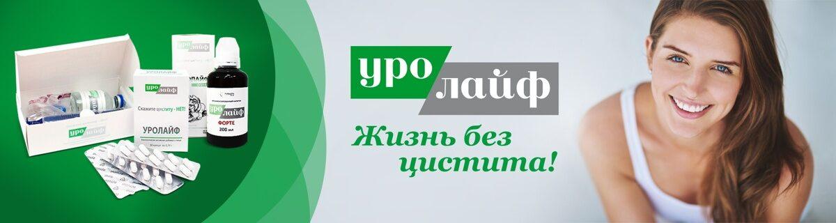 uroginekologiya_banner.jpg