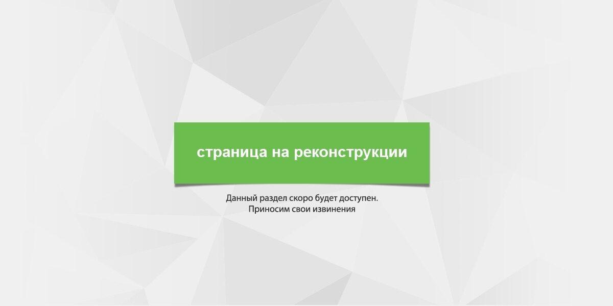 v_rabotke_0.jpg