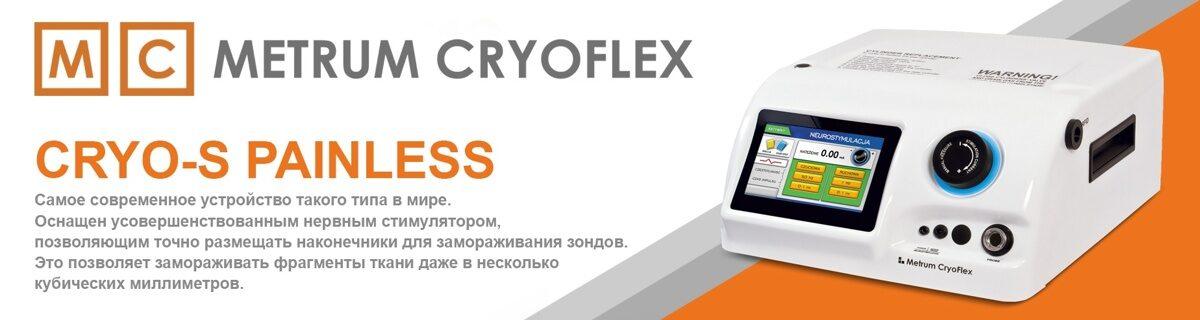kriokhirurgiya_banner_vnut_1.jpg