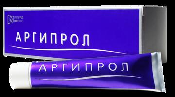 аргипрол_1
