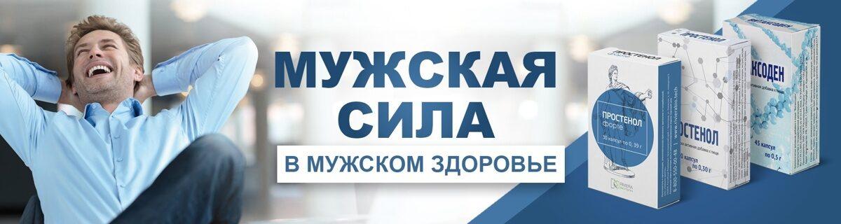 urologiya_4.jpg